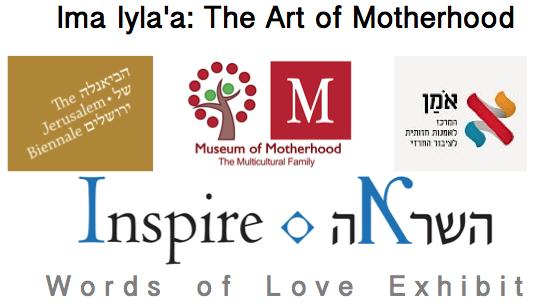 Words_Of_Love_Israel_2015_Logo