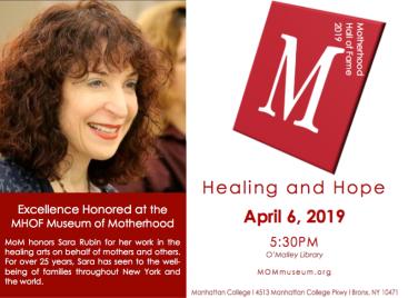 Sara Ruben Motherhood Hall of Fame 2019